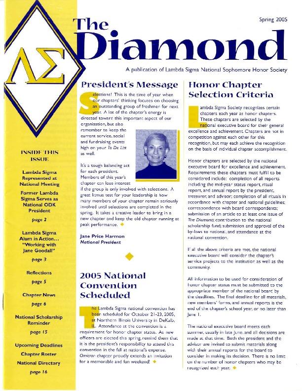 2012a023-diamond-2005-spring.pdf