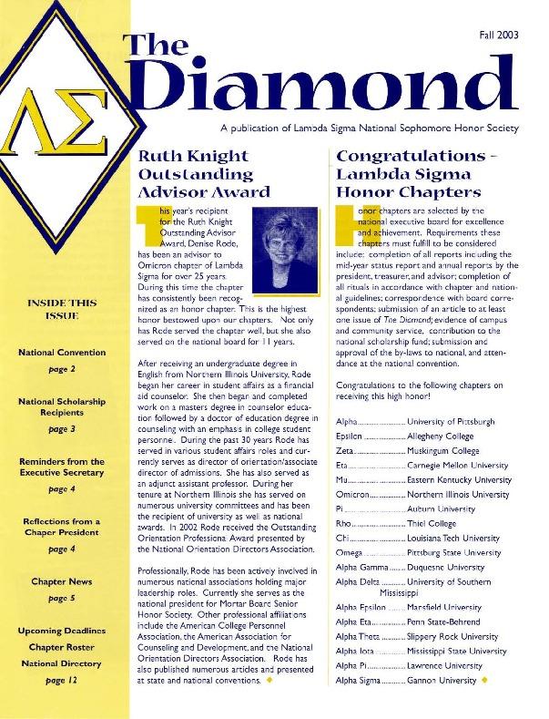 2012a023-diamond-2003-fall.pdf