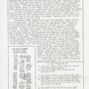 1970-01-01-ekuprophet-003.jpg